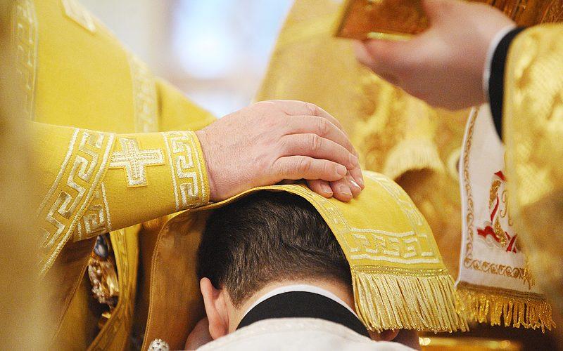 Таинство священства: суть