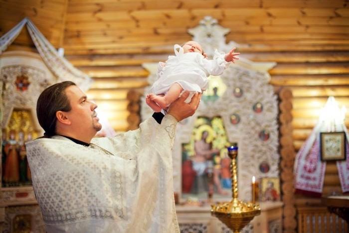 Крещение: суть