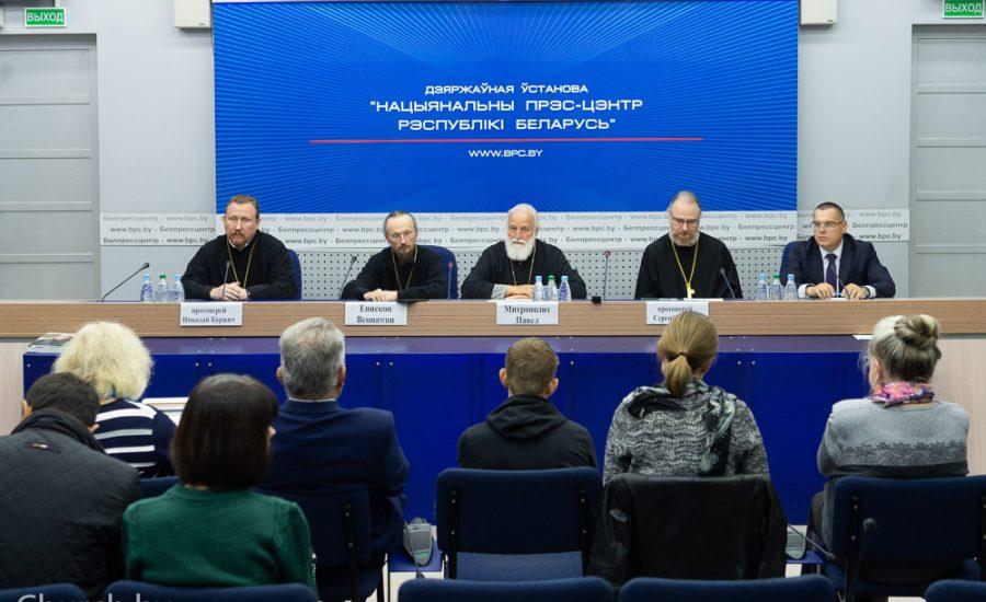 Протоиерей Николай Коржич принял участие в пресс-конференции, посвященной предстоящему празднованию 30-летия со дня образования Белорусского Экзархата