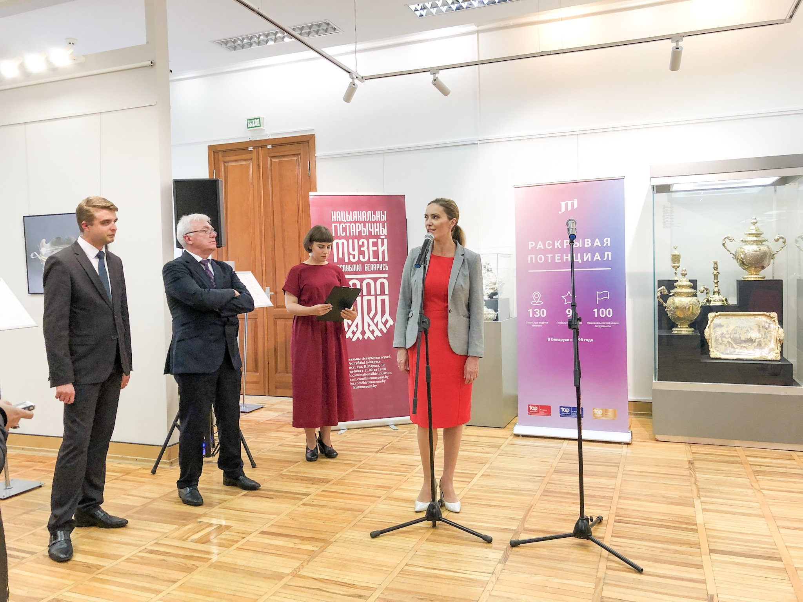 Состоялось открытие выставки «Старина и новизна. Русское ювелирное искусство XVIII века»