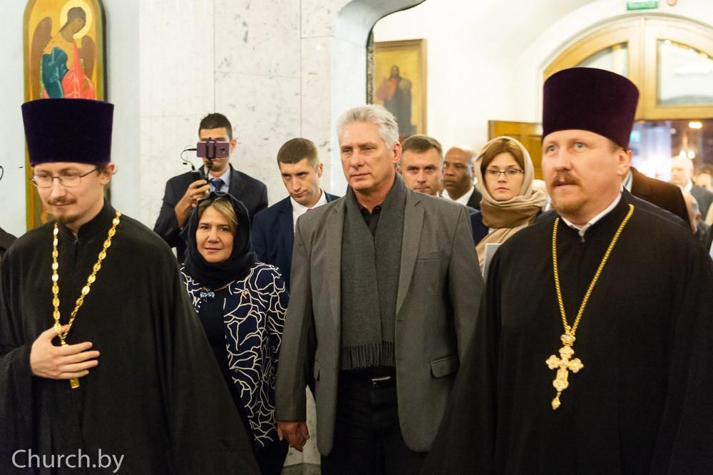 Протоиерей Николай Коржич принял участие во встрече Президента Республики Куба в Свято-Духовом кафедральном соборе