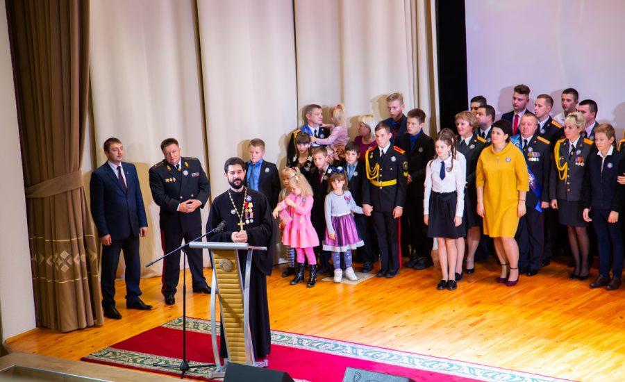 Ключарь храма в честь Александра Невского принял участие в награждении финалистов республиканской акции МВД «Семья! Служим вместе!»