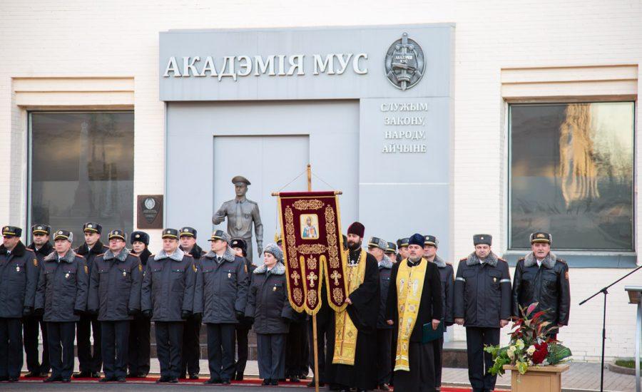 В Академии МВД состоялось вручение хоругви с ликом святителя Кирилла Туровского